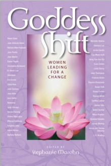 Goddess Shift book cover-220